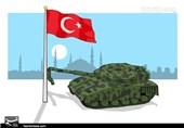 کاریکاتور/ پسا کودتا در ترکیه!!!