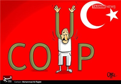 کاریکاتور/ کودتا تسلیم شد!