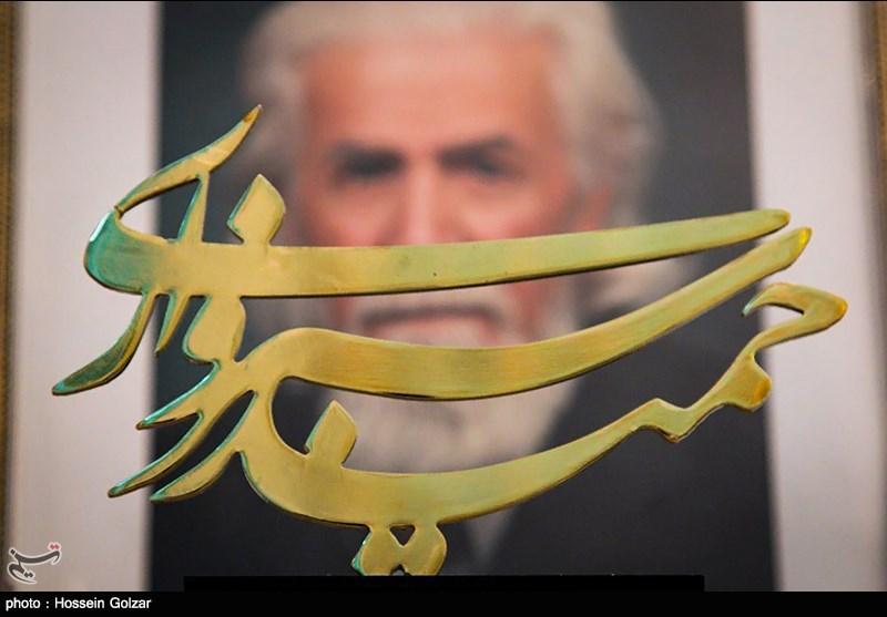 انتقال آثار و جوایز مرحوم حمید سبزواری به موزه