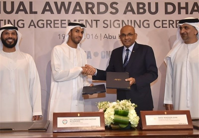 امارات AFC