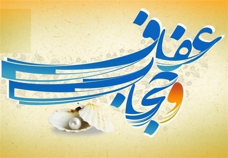 همایش نقش زن بلوچ در حفظ ارزشهای اسلامی در شهرستان خاش برگزار شد
