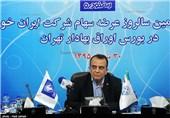 پژو 207 صندوق دار بهمن ماه راهی بازار میشود