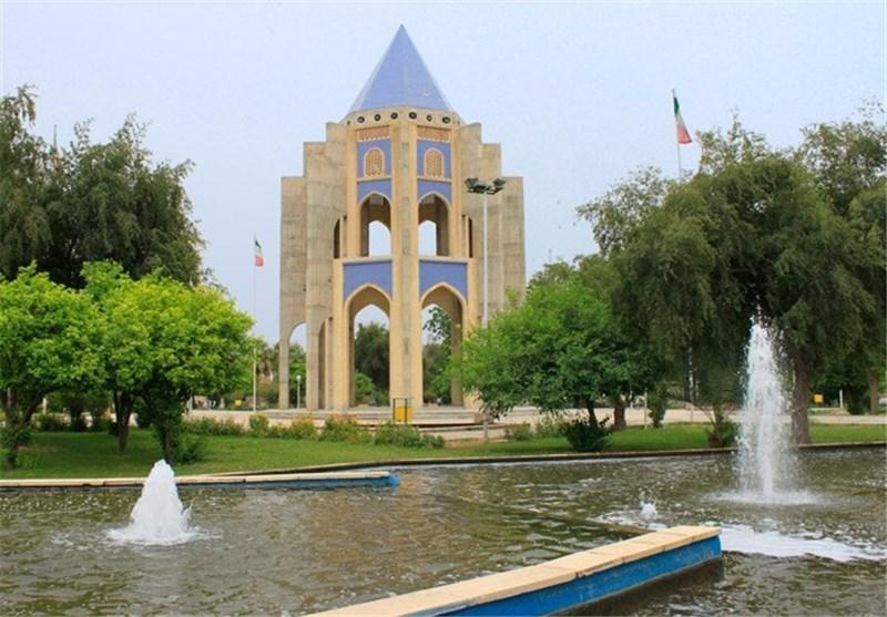 میدان شیخ انصاری دزفول