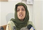 نرگس محمدی از زندان آزاد شد