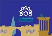اسامی هیئت داوران جشنواره ملی فیلم کوتاه رضوی یزد اعلام شد