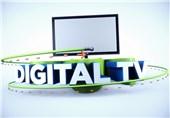تلویزیون دیجیتال - تلویزیون اینترنتی