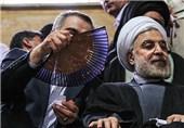 Hasan Ruhani'ye Kardeş Sınavı