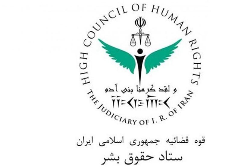 ملت ایران بزرگترین قربانی نقض فاحش حقوق بشر توسط آمریکا و اروپا در سال گذشته