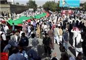 تظاهرات جنبش روشنایی در کابل 14
