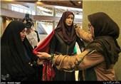 نمایشگاه عفاف و حجاب در بوستان گفت و گو