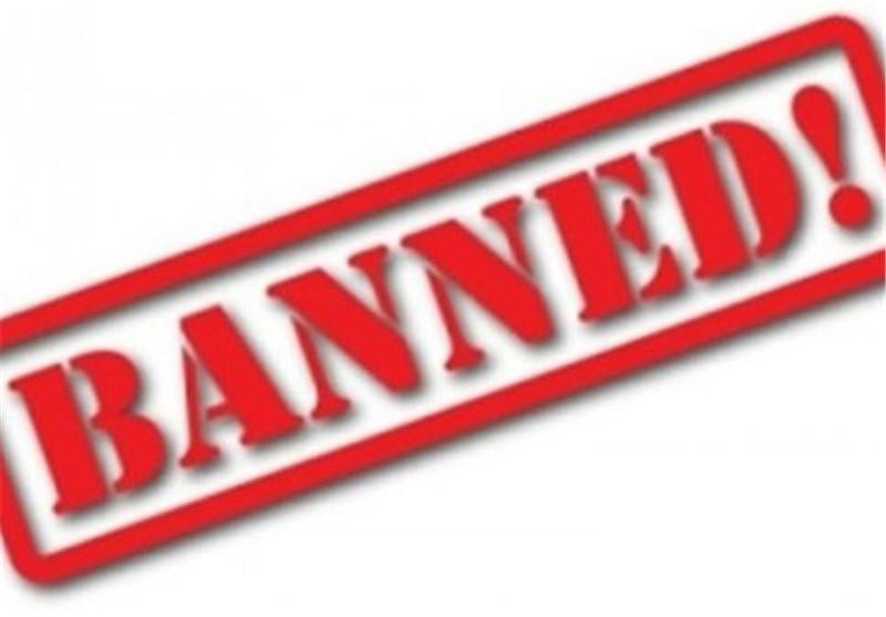 پاکستانی سینما گھروں میں ہندوستانی فلموں پر پابندی