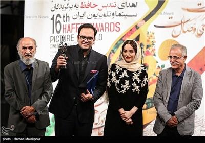 16. Hafiz Sinema ve Telvizyon Festivali