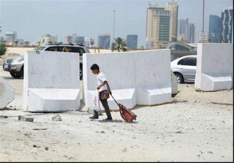 Al-i Halife'nin Diraz'daki Irkçı Duvarı ve Bahreynlilerin Felç Olan Hayatı
