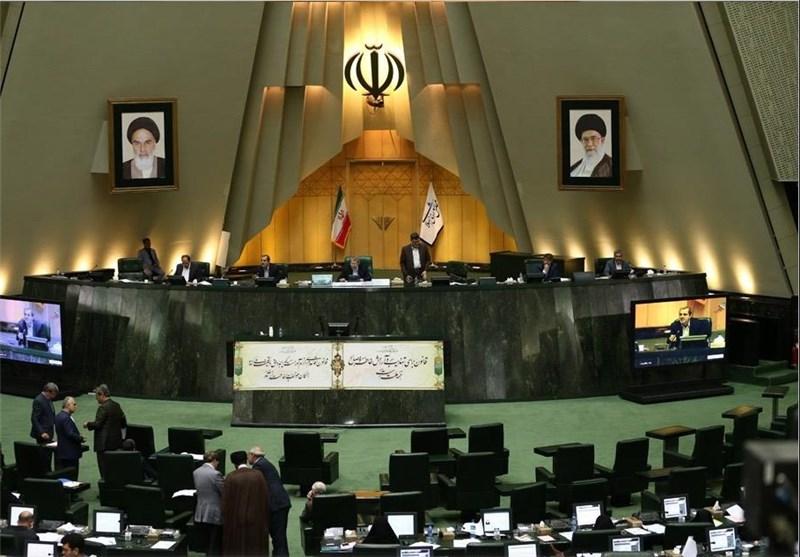 اعضای ناظر مجلس در شوراهای عالی فضایی و IT امروز انتخاب میشوند