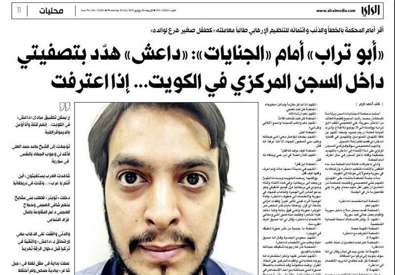 شیوخ کویتیون والعربیة والجزیرة حرضونی على الانتماء لداعش