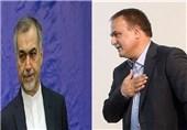 فسادهای نجومی در دولت روحانی/3700 میلیارد تومانی که خوردند و بُردند