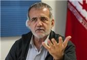 تبریز | پزشکیان: تشریح جلسه سپردهگذاران و وزارت اطلاعات برای شناسایی اموال مؤسسات مالی