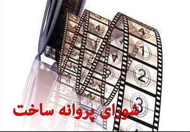 بیستمین فیلم سینمایی کمال تبریزی مجوز ساخت گرفت