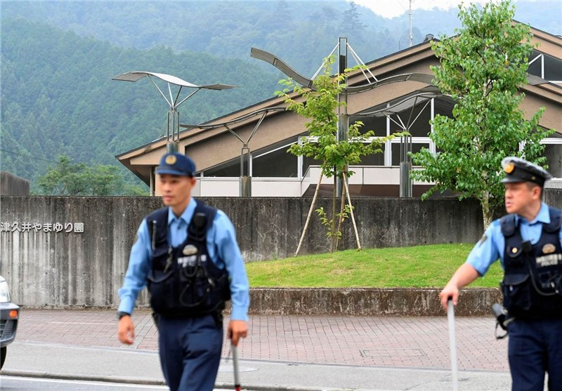 Deadly Knife Attacker Strikes Health Facility in Japan