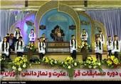 خوزستان  بیست و یکمین دوره مسابقات قرآن در دزفول برگزار میشود