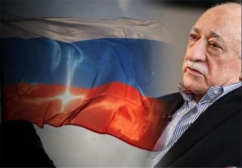 Rusya'dan Gülen İddiası: CIA İçin Çalışıyor, İade Etmeyecekler