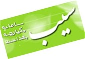 تهران| اطلاعات 75 درصد از شهروندان بهارستانی وارد سامانه «سیب» وزارت بهداشت شد