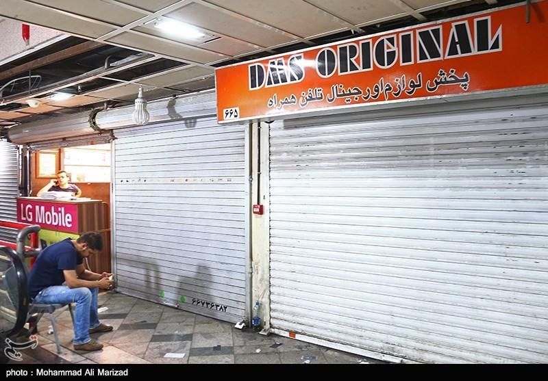 پاساژ علاءالدین پس از طرح جمعآوری موبایلهای قاچاق