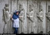 طرح گردشگری نگین طهران