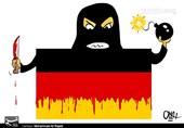 کاریکاتور/ داعش عامل حوادث تروریستی در آلمان!