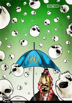 کاریکاتور/ نسلکشی آلسعود زیر چطر سازمانملل!!!