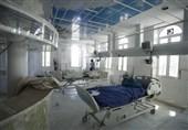 پلمب بیمارستان