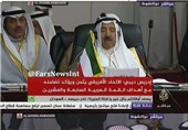 ابوالغیط: اجلاس نواکشوت نشان داد اتحادیه عرب یک «نهاد مُرده» نیست!