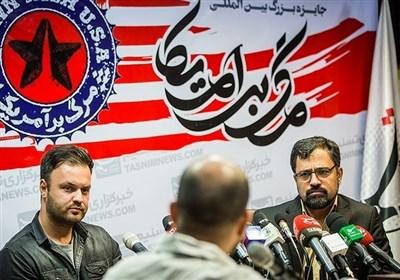 برگزاری نشست رسانهای جشنواره مرگ بر آمریکا در خبرگزاری تسنیم