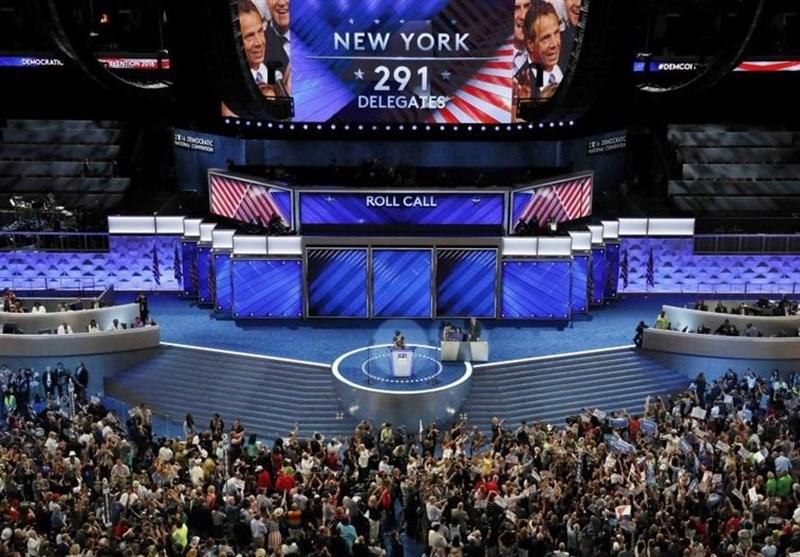همایش ملی دموکراتها