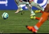 جام حذفی با شیوهای جدید برگزار میشود