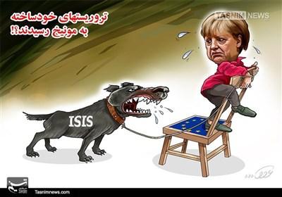 کاریکاتور/ تروریستها به مونیخ رسیدند!!!