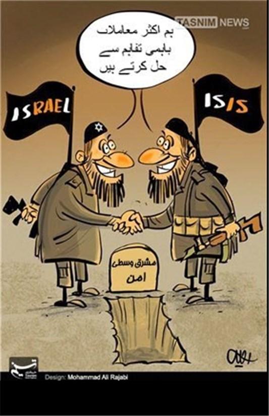 داعش اور اسرائیل کی سودے بازی