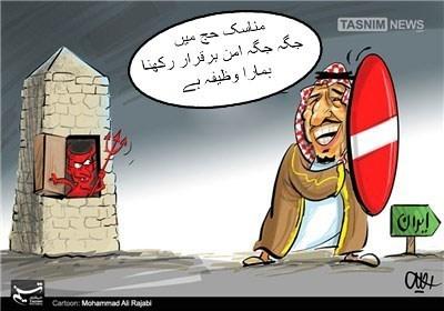 سعودی عرب کی جانب سے ایرانیوں پر حج کی پابندی
