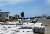 3 بالمئة من الاحجار التزیینیة فی العالم مصدرها لورستان