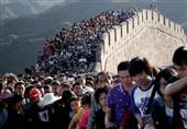 مزار رستم در چین+ تصاویر