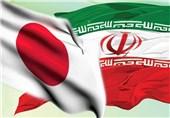 پرچم ایران و ژاپنی