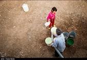 آبرسانی به مناطق محروم