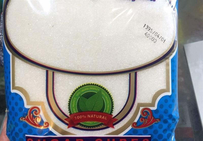 شکر ارزان در راه است/عرضه روزانه 15 هزارتن شکر با قیمت 2520 تومان در بورس