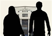 کاهش چشمگیر طلاق توافقی در گروی امضای رئیس دستگاه قضا