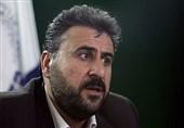 تحقیق و تفحص از واگذاری پالایشگاه کرمانشاه