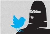 شگردهای رسانهای داعش و عرض اندام در فضای مجازی