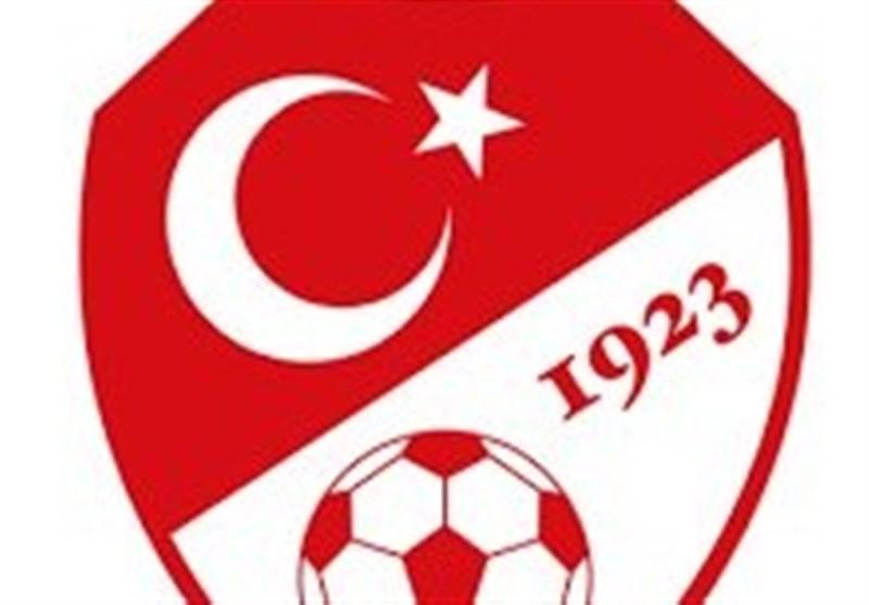 فدراسیون فوتبال ترکیه