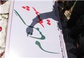 2 شهید گمنام در شهر نگار استان کرمان تدفین میشوند