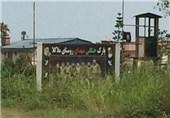 پارک جنگلی ملاکلا