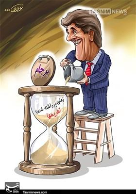 کاریکاتور/ رفع تدریجی برداشت تحریمها!!!